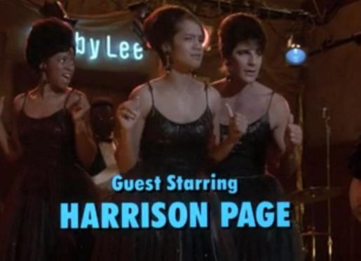 harrison page 2015