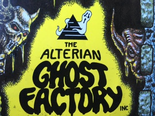 ghost factory logo
